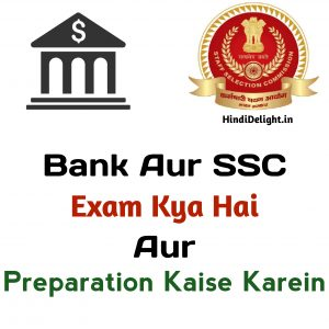 free mock test for bank and ssc
