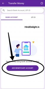 add bank account number in phonepe