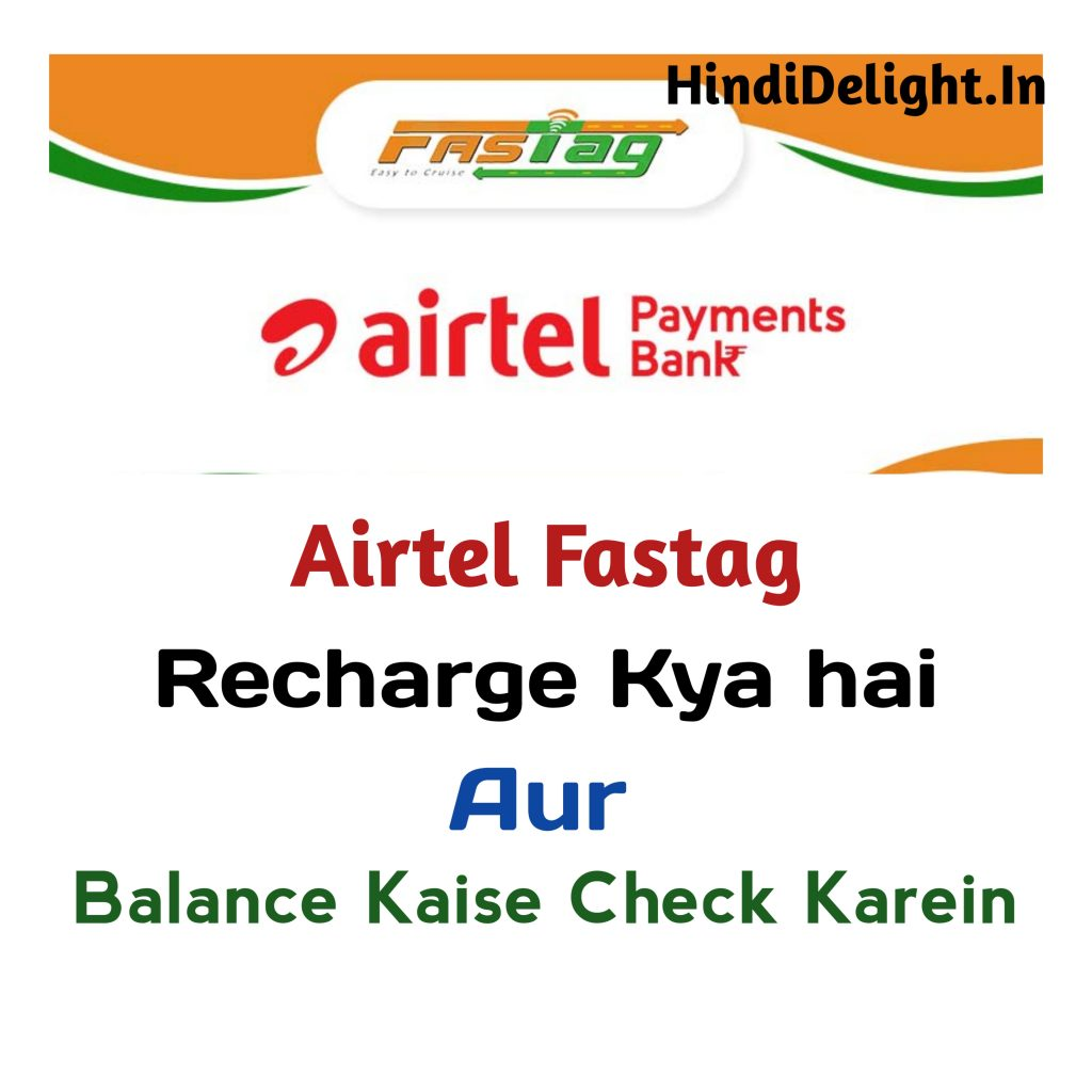 Airtel fastag recharge